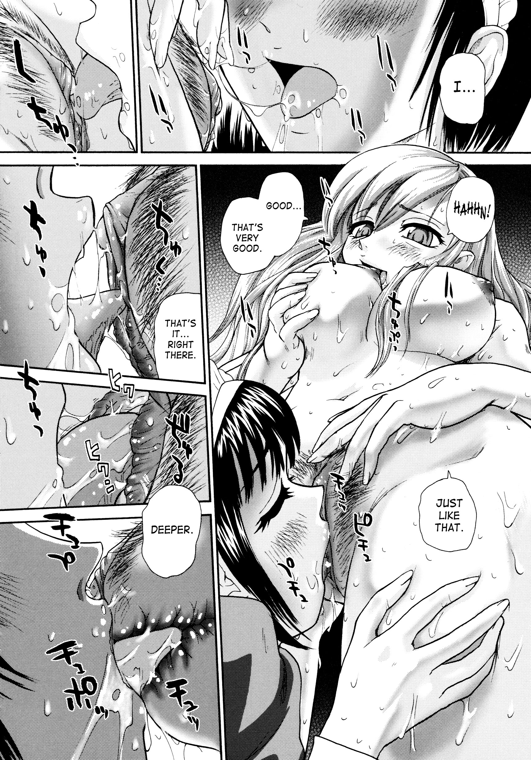 DoujinReader.com Futanari Erection Girl 15…