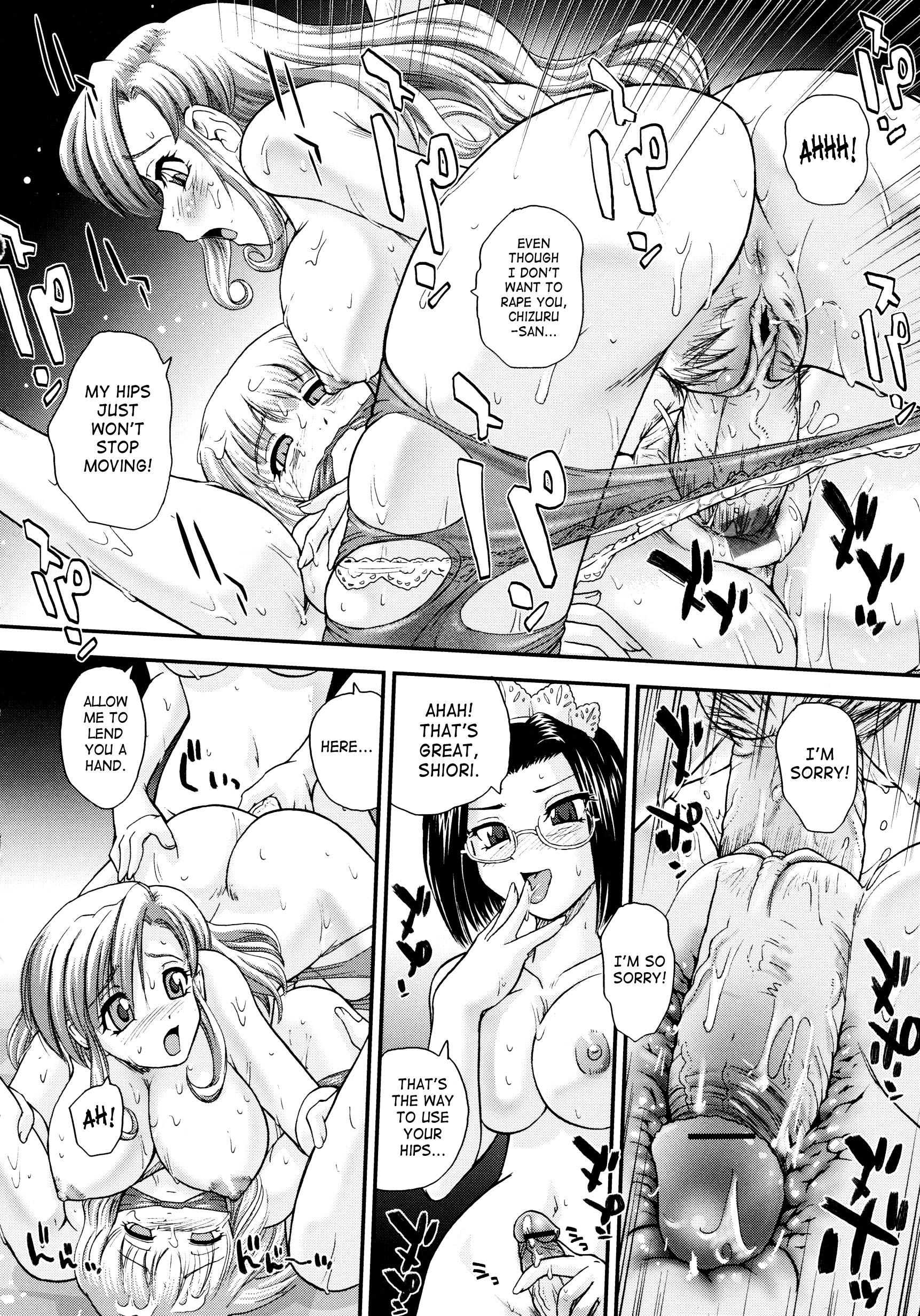 DoujinReader.com Futanari Erection Girl 03…