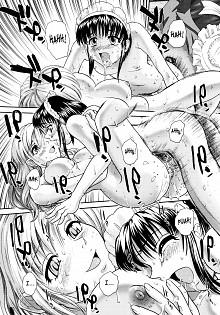 DoujinReader.com Futanari Erection Girl 15…