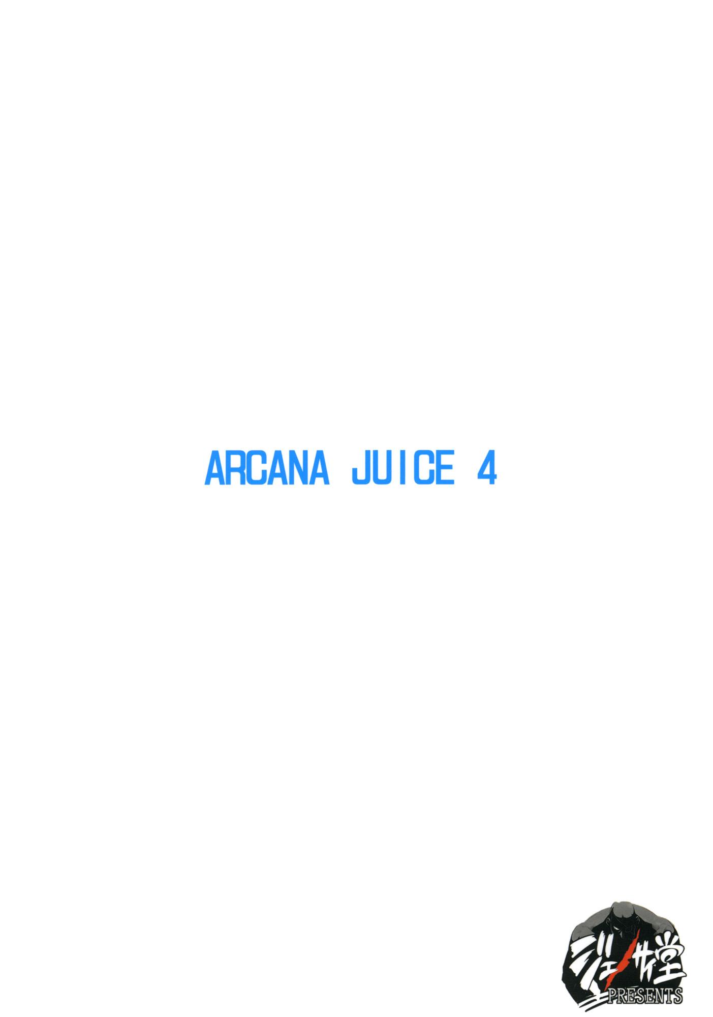 DoujinReader.com Arcana Juice 4_AJ4_026