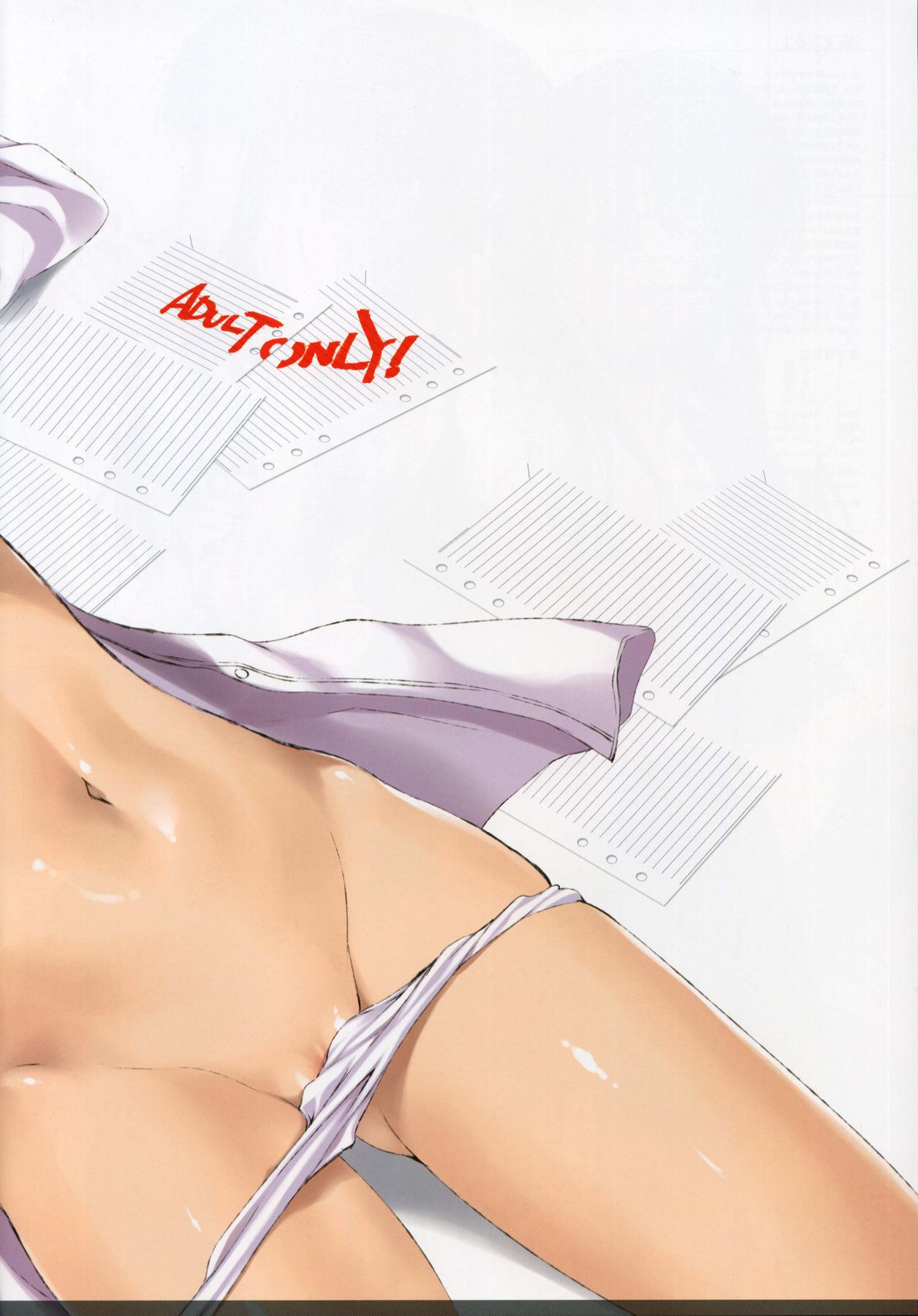 DoujinReader.com [redCoMet] CL-orz 05 22