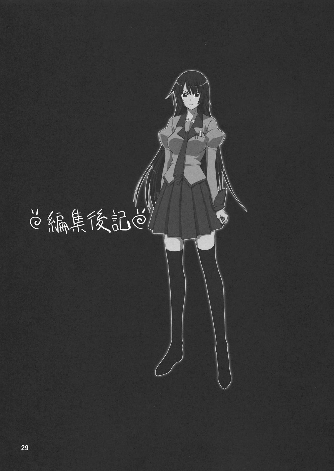 DoujinReader.com [Zetsurin] Kougyaku Sekuhara no Katewo Mousou Suru - 029
