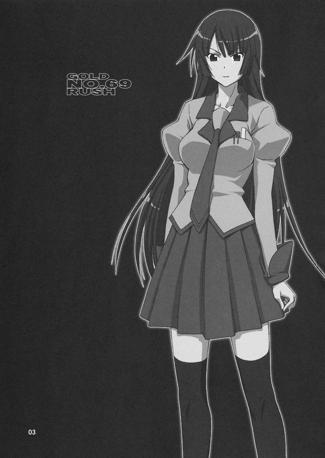 DoujinReader.com [Zetsurin] Kougyaku Sekuhara no Katewo Mousou Suru - 003