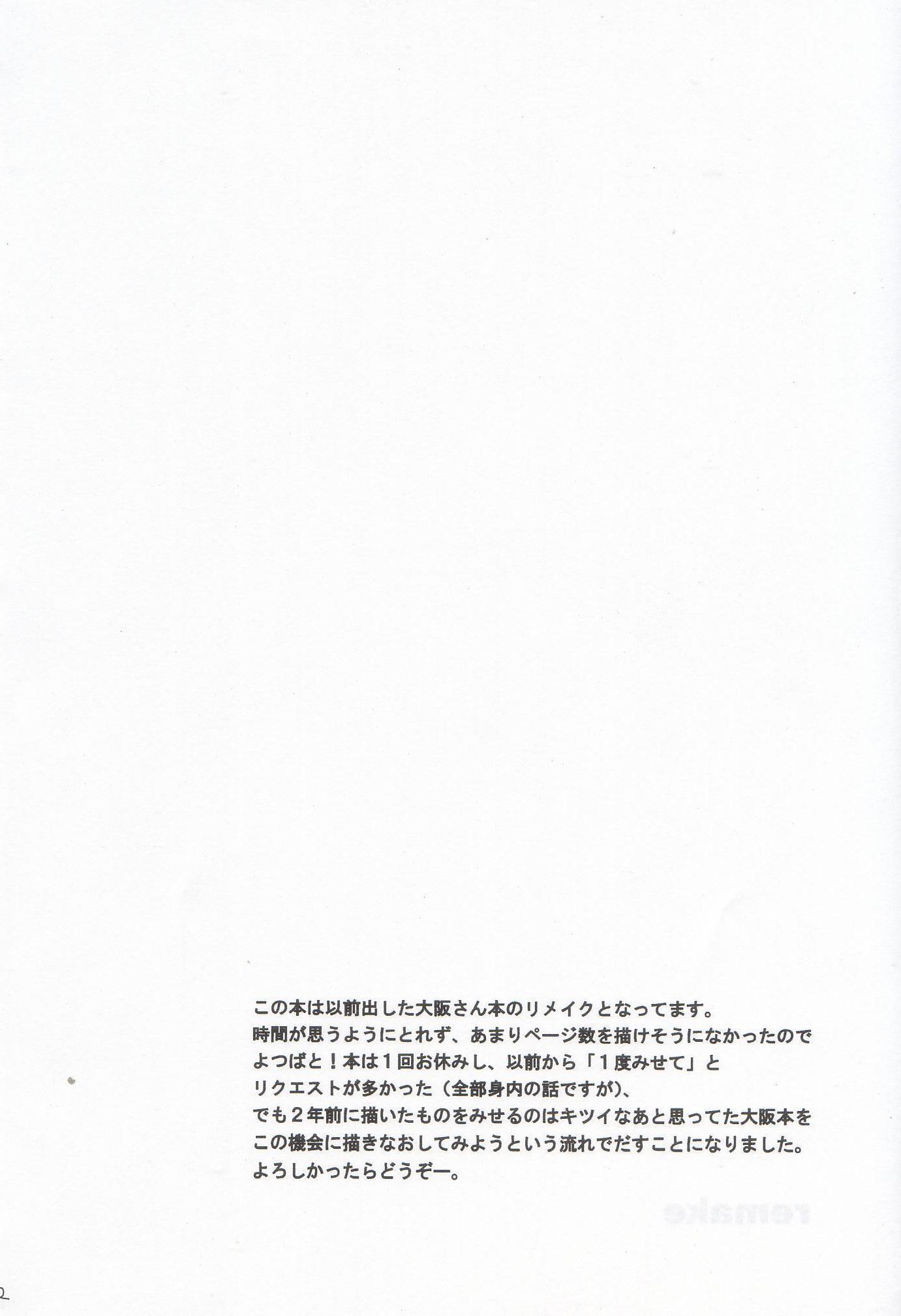 DoujinReader.com remake_02