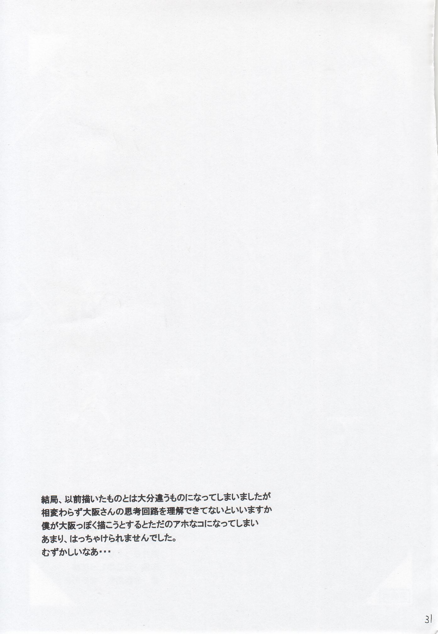 DoujinReader.com remake_31