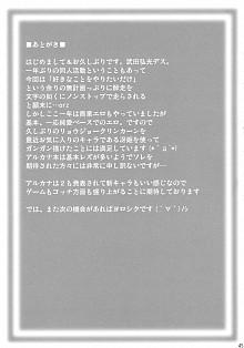 DoujinReader.com SAKITAMA43