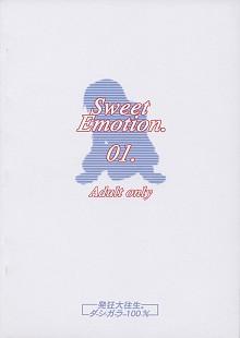 DoujinReader.com Sweet Emotion 01_028