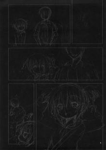 DoujinReader.com Tama - chan to Date_004