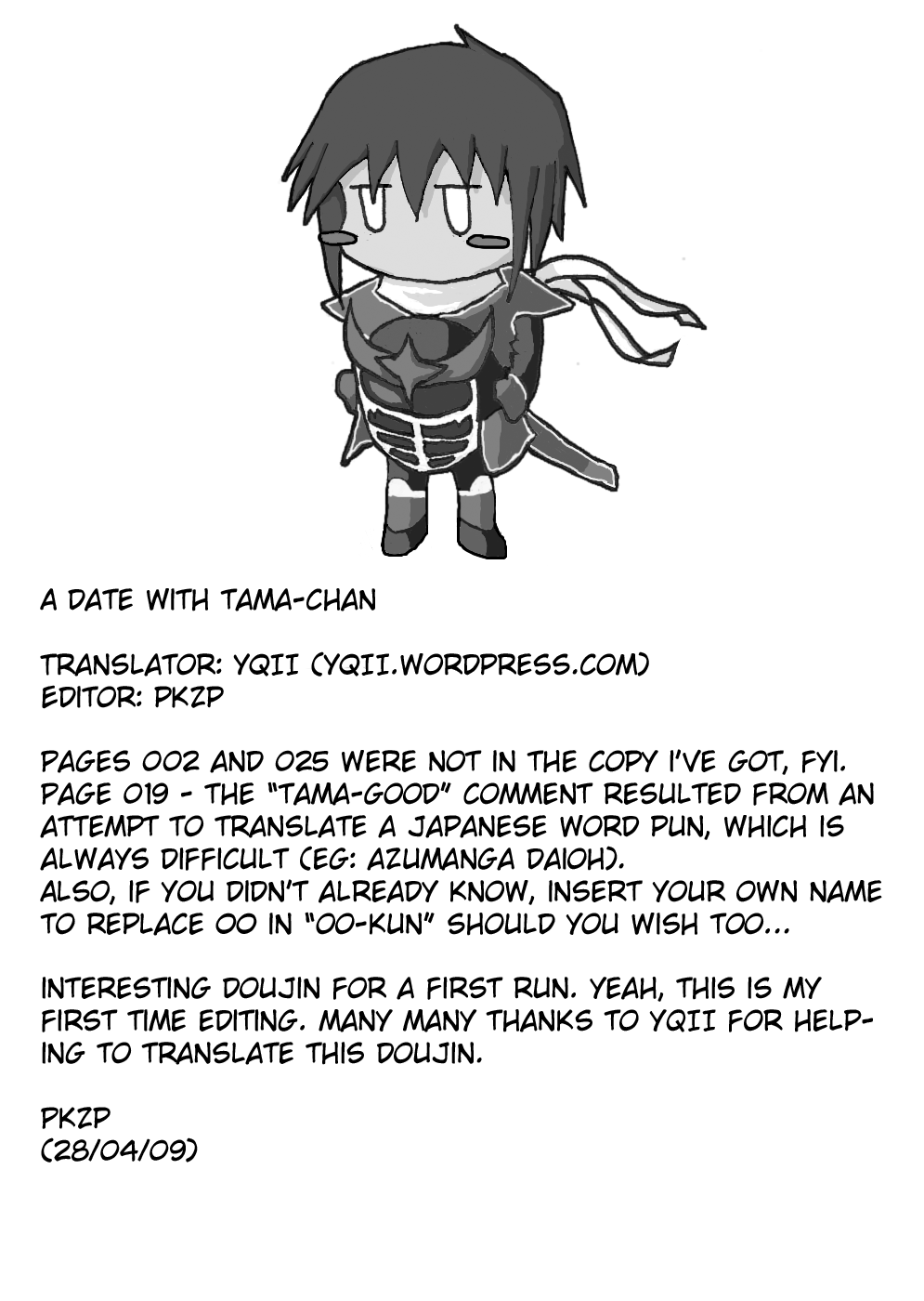 DoujinReader.com Tama - chan to Date_notes and credits