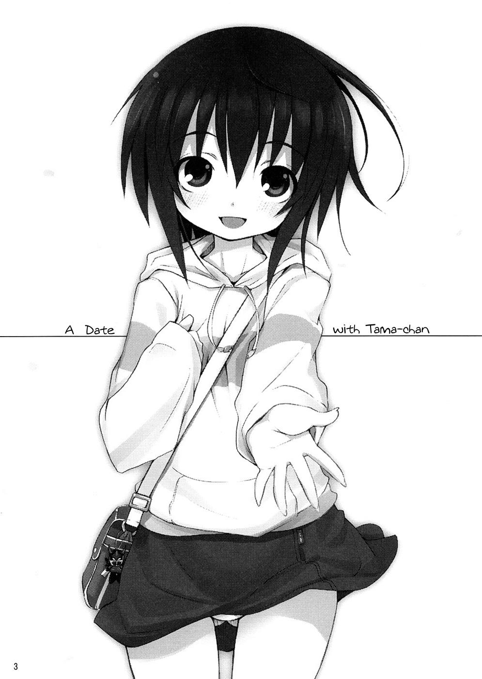 DoujinReader.com Tama - chan to Date_003
