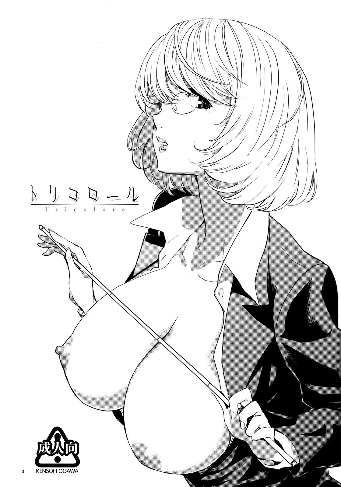 DoujinReader.com Tricolore_trico_03