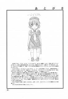 DoujinReader.com Fujibayashi Nado_0024