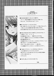 DoujinReader.com GLANaD_002