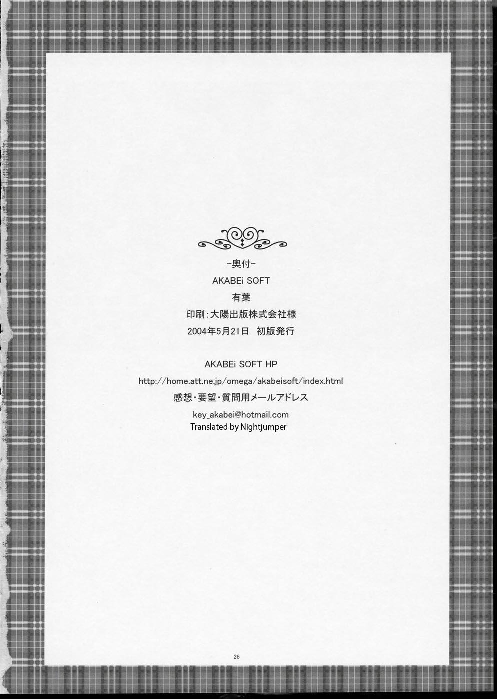 DoujinReader.com GLANaD_025