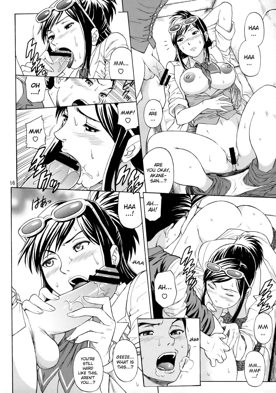 DoujinReader.com Love Junkie_16