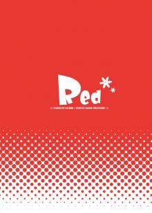 DoujinReader.com Red_00b-cover-back