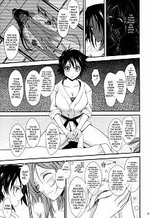 DoujinReader.com [SaHa] Aki-Akane 14