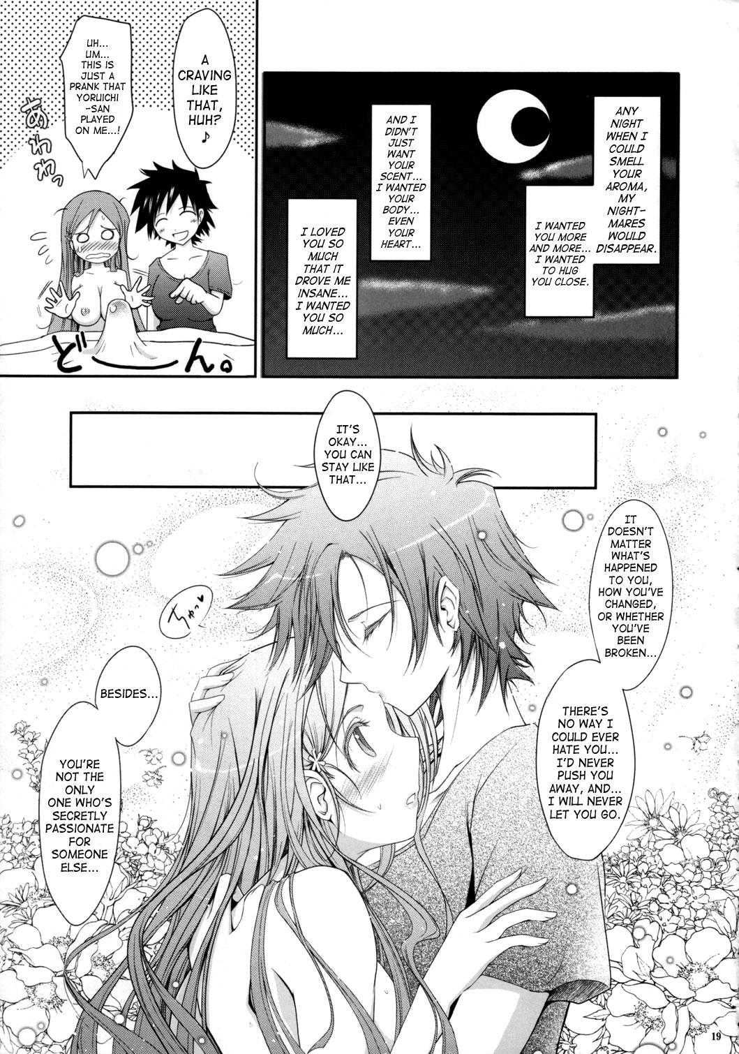 DoujinReader.com [SaHa] Aki-Akane 18