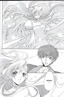 DoujinReader.com angel_feather_2_012