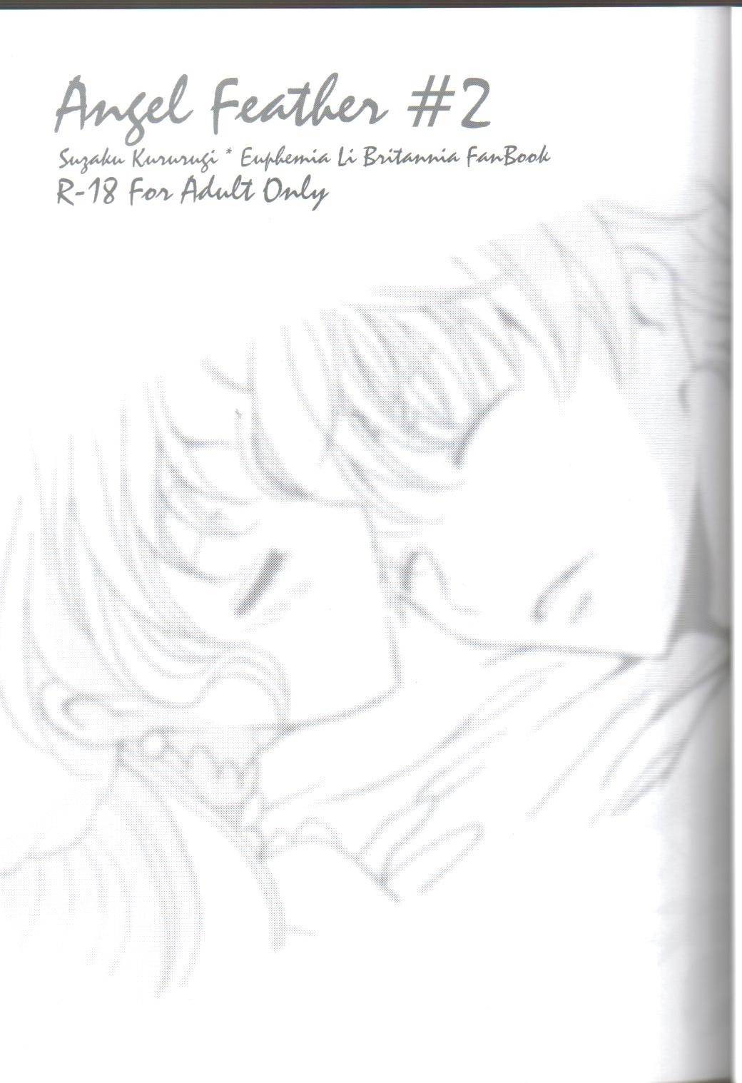 DoujinReader.com angel_feather_2