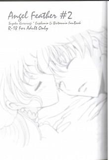 DoujinReader.com angel_feather_2
