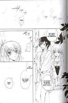 DoujinReader.com angel_feather_2_001