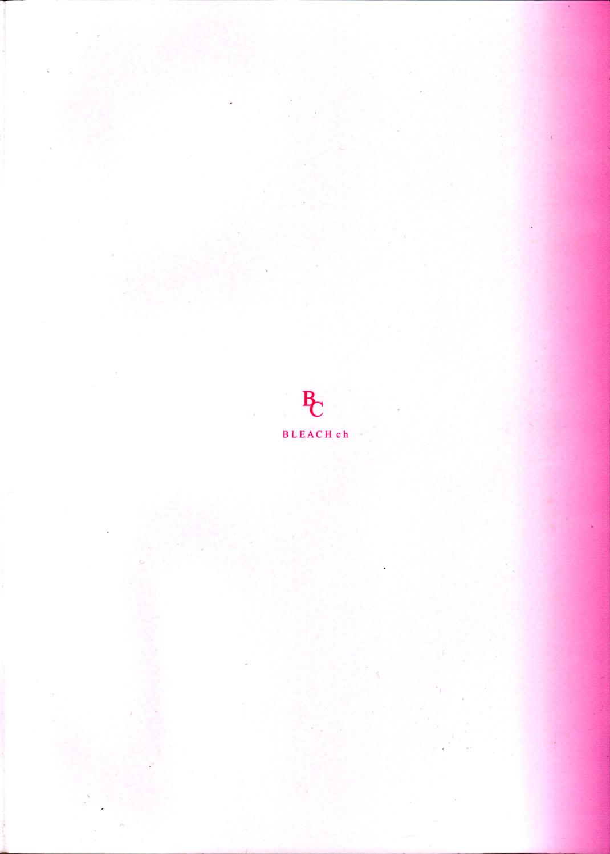 DoujinReader.com [SaHa] Bleach ch 26