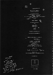 DoujinReader.com [SaHa] Bleach ch 24