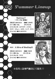 DoujinReader.com CG2R-02_0004