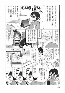 DoujinReader.com CG2R-02_0030