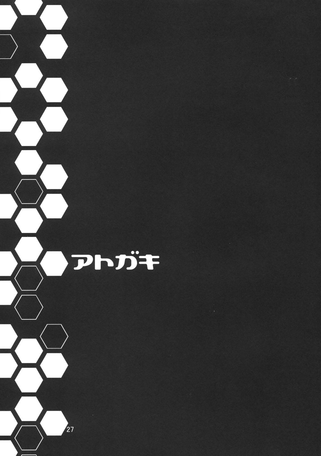 DoujinReader.com CG2R-02_0027