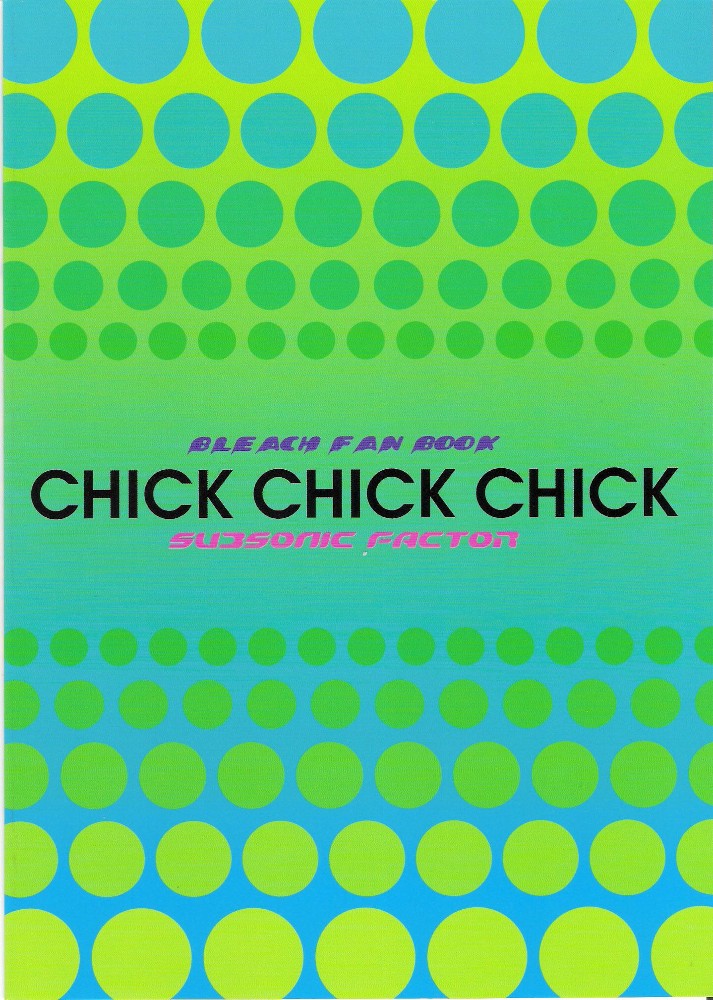 DoujinReader.com Chick Chick Chick_26
