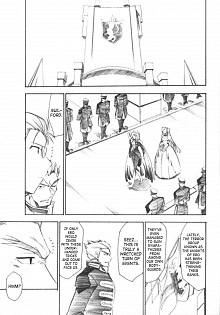 DoujinReader.com [SaHa] Code Eross 3 - 20