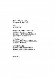 DoujinReader.com Distorted Love_03