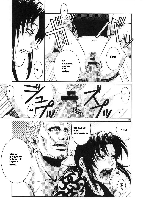 DoujinReader.com Distorted Love_22
