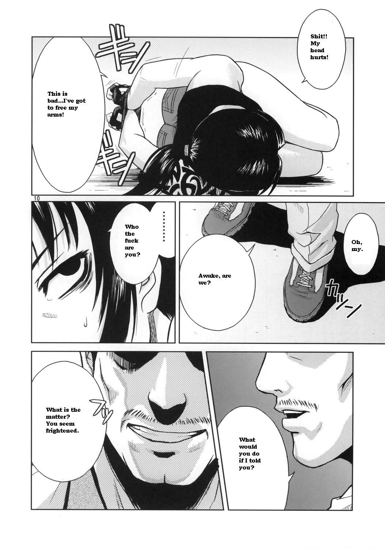 DoujinReader.com Distorted Love_09