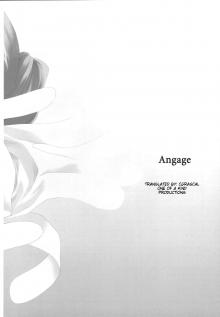 DoujinReader.com Engage_003