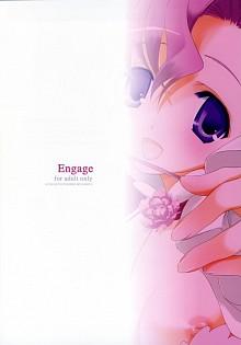 DoujinReader.com Engage_026