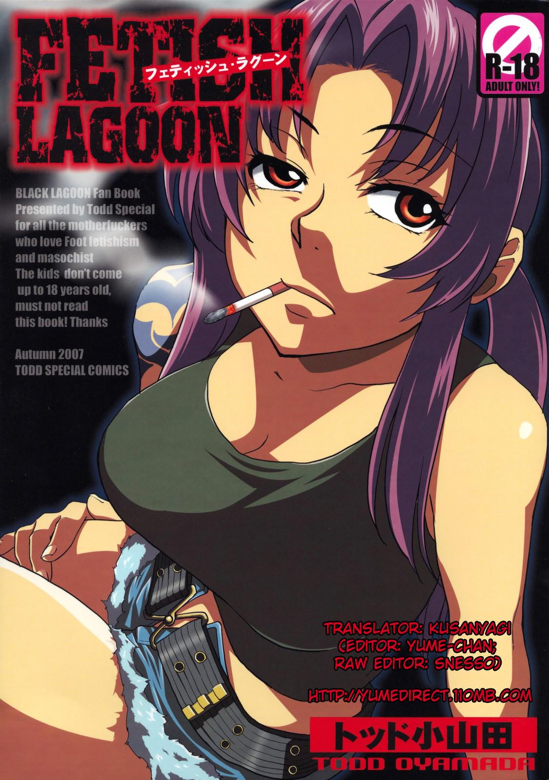 DoujinReader.com Fetish Lagoon_001