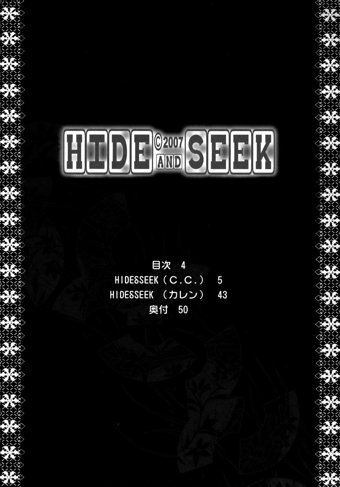 DoujinReader.com Hide and Seek 1_004