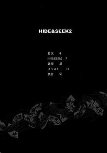 DoujinReader.com Hide and Seek 2_005