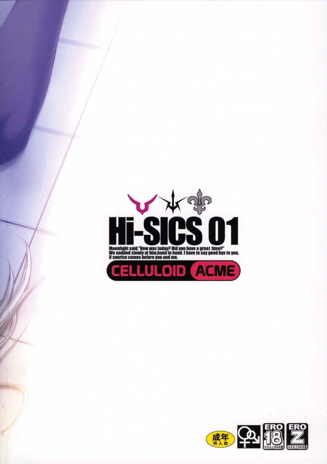 DoujinReader.com Hi-SICS 01_026