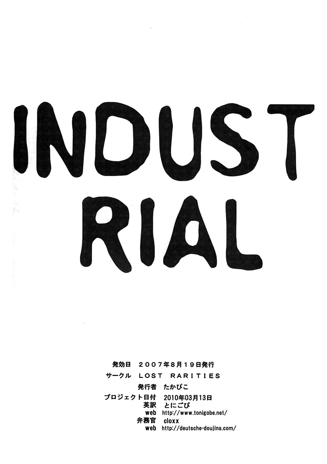 DoujinReader.com industrial_22