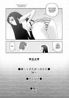 DoujinReader.com Eoria Biyori_003