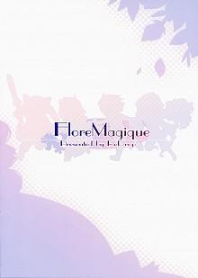 DoujinReader.com Flore Magique_022