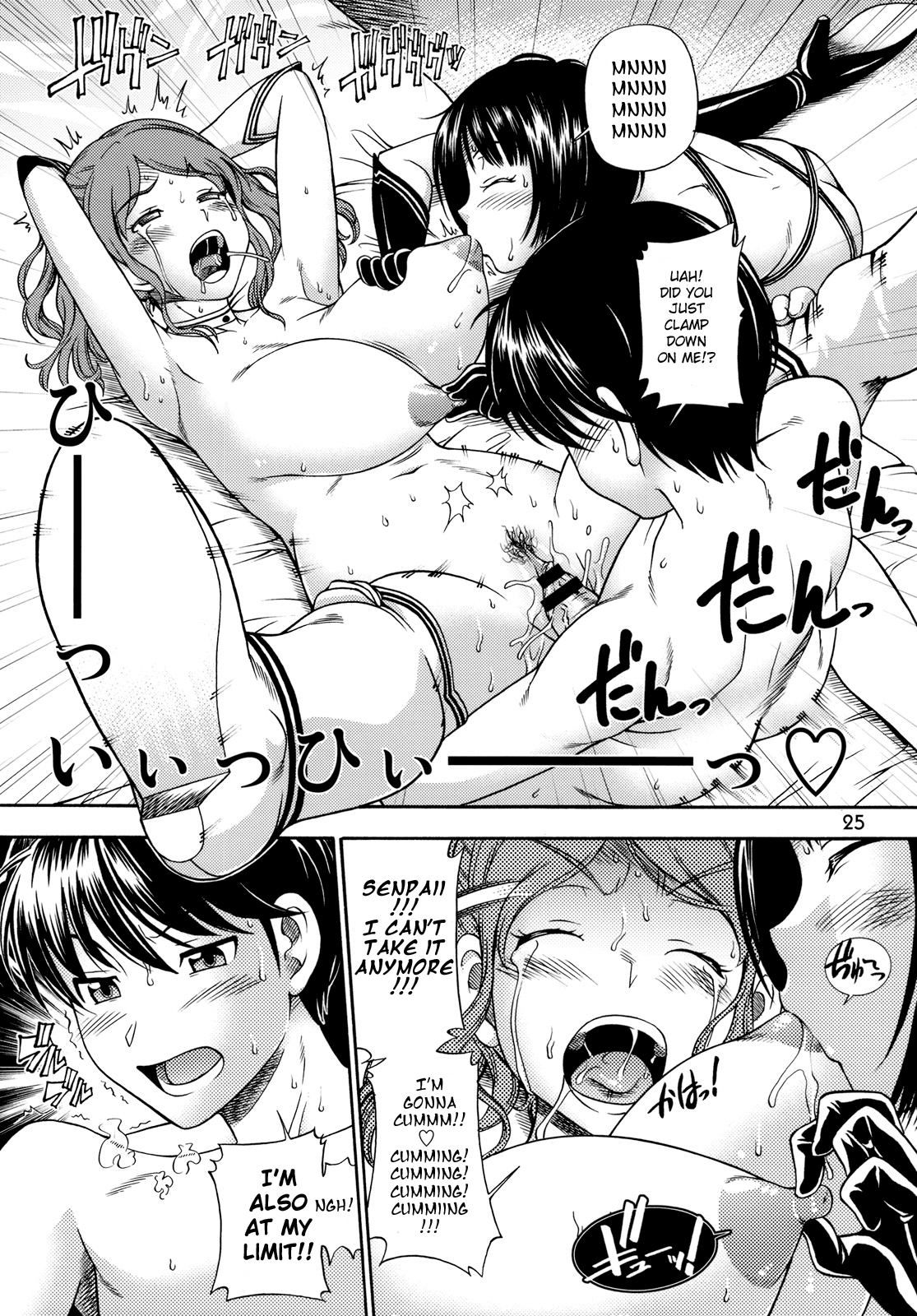DoujinReader.com [S-Jin]Fukafuka_Kyousei_E…
