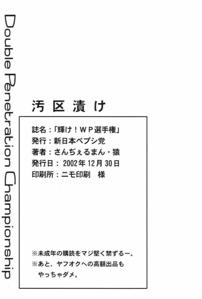 DoujinReader.com wp42