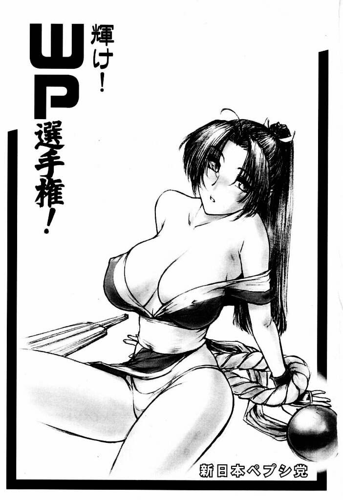 DoujinReader.com wp03