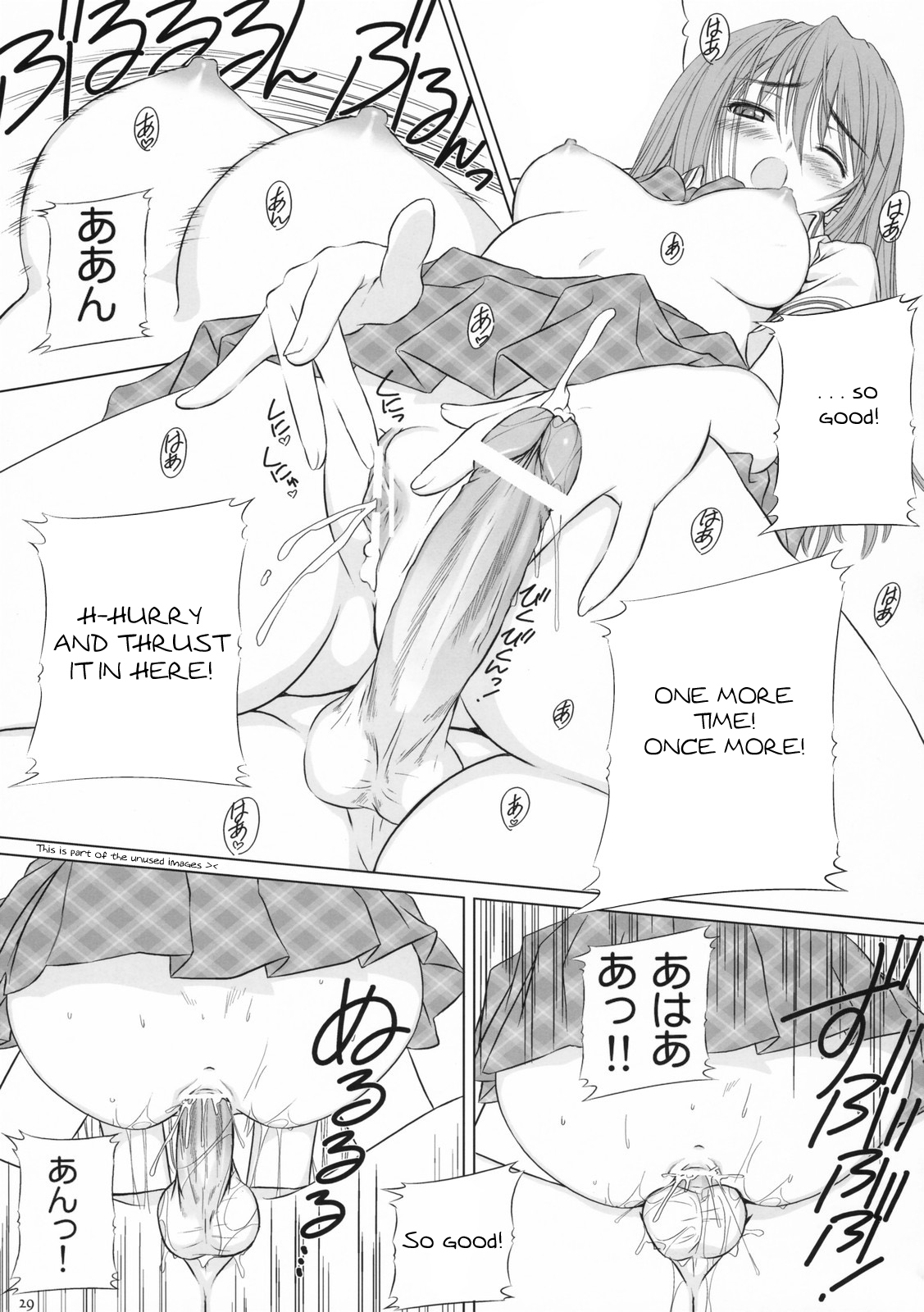 DoujinReader.com Kiteruyo! Takeuchi Kun_02…