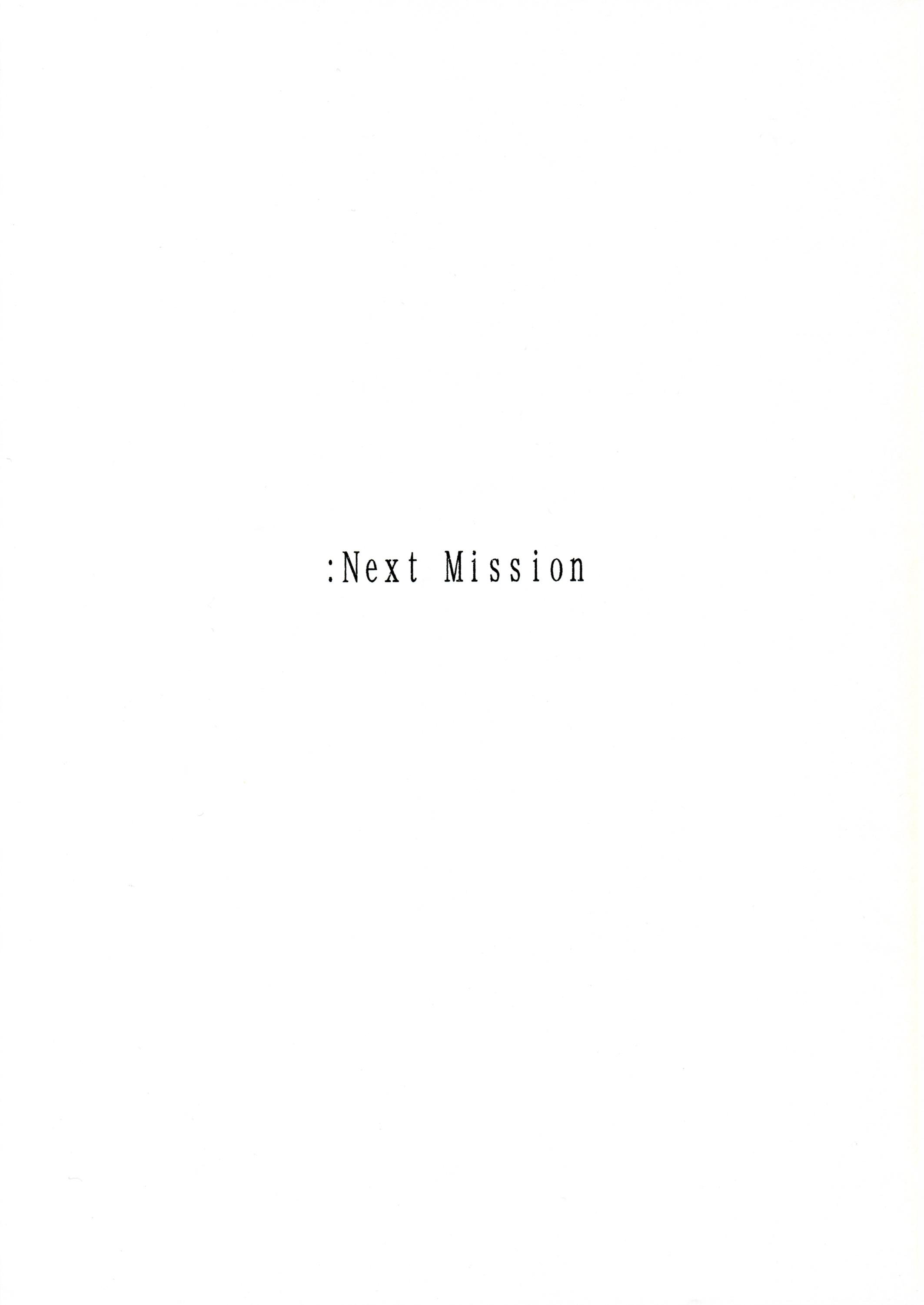 DoujinReader.com [SaHa] Next Mission 02